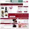 אתר היכרויות בחינם –  Date.co.il