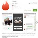 Tinder - אפליקציית הכרויות