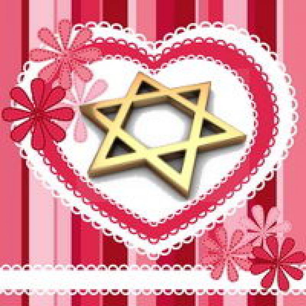 שידוכים ביהדות