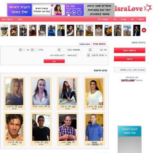 """אתר הכרויות """"IsraLove"""""""