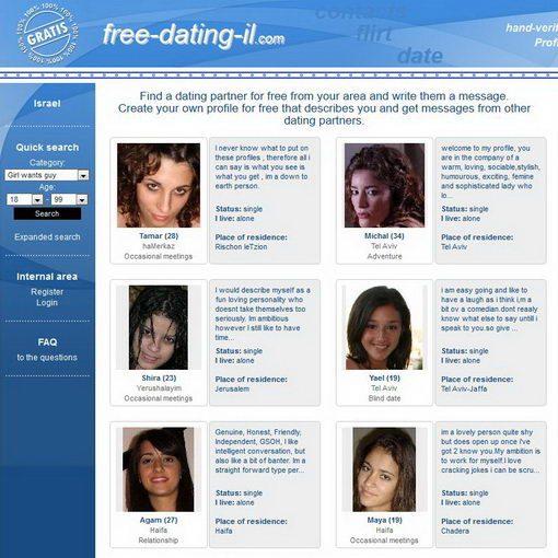 """אתר הכרויות בחו""""ל Free Dating"""