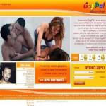 GayPal - הכרויות גייז
