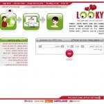 Looky - חיפוש אהבה
