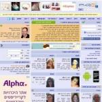 """""""נפגשים נט"""" אתר הכרויות ישראלי בחינם"""