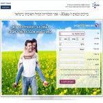 ג יי דייט אתר הכרויות