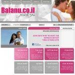 באלנו - אתר לזוגות