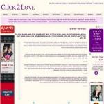 אתר פנויים ופנויות Click2Love