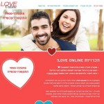 Loveonline הכרויות אהבה