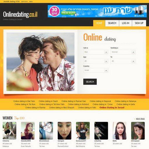 """הכרויות בחו""""ל – Online Dating in Israel"""