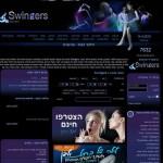 Swingers - חילופי זוגות